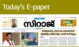 kerala_add_2