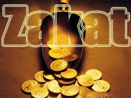 zakath