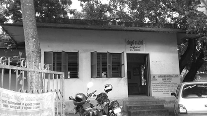 kalikavu village office