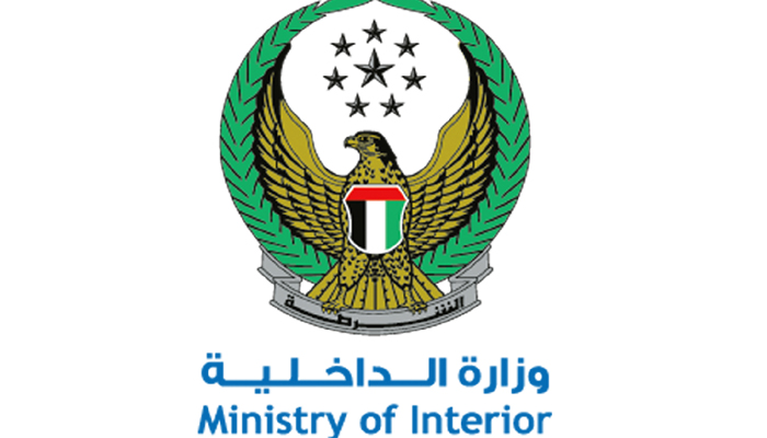 MINISTERY OF INTERIOR